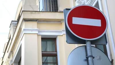 На одном из киевских проспектов ограничат движение