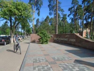 В киевском парке установят необычные фонтаны