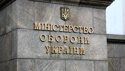 В Киеве установят мемориал погибшим в войне на Донбассе