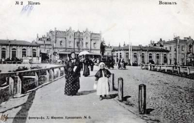 В Сети показали, как выглядел киевский вокзал в позапрошлом веке