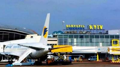 «Борисполь» попал в список худших аэропортов мира