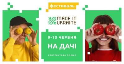Киевлянам подсказали, где лучше всего провести эти выходные