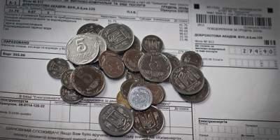 Жители Киева получат одну квитанцию за все коммунальные услуги
