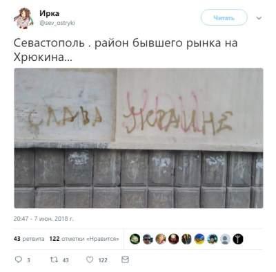 В оккупированном Крыму видели проукраинскую надпись
