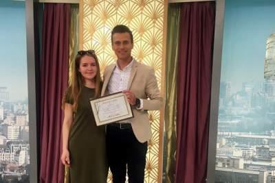 Украинский телеведущий подарил фанатке именную звезду на небе