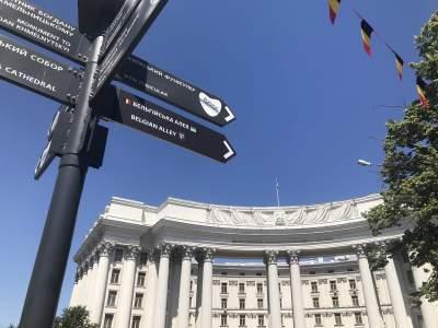 В центре Киева открыли новую аллею