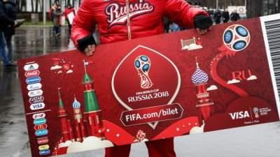Стало известно, сколько билетов на ЧМ-2018 в России купили украинские болельщики