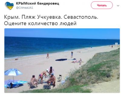 В Сети показали пустынные пляжи Крыма