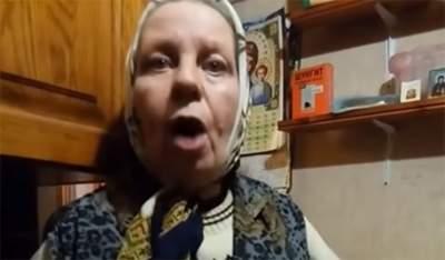 Пенсионерка из Киева держит в страхе весь подъезд