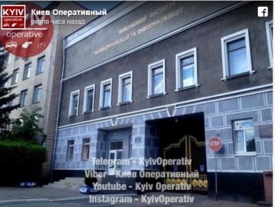 В Киеве отравились десятки курсантов