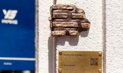 В столице установили новую мини-скульптуру