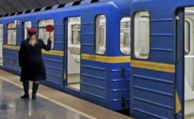 Киевский метрополитен изменит объявления в поездах