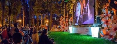 В Днепре откроют кинотеатр под открытым небом