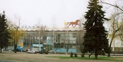 В Киеве обещают отреставрировать ипподром