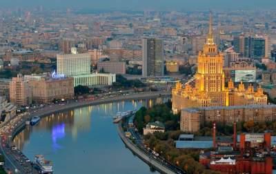 Необычное фото Киева показали на официальной странице Instagram