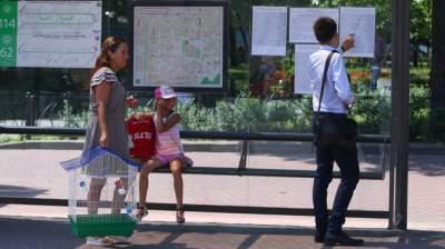 Киевлянам объяснили, почему демонтируют остановки