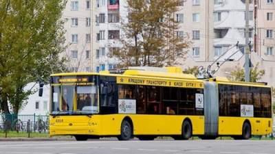 В Киеве закроют популярный троллейбусный маршрут