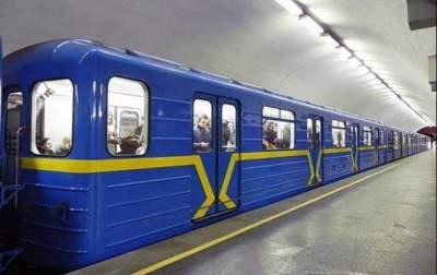 Киевское метро в выходные изменит график работы