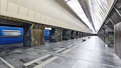 В Киеве временно не будут работать три станции метро