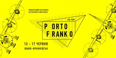 Музыкальное событие на  Porto Franko попало в Книгу рекордов