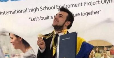Знай наших: украинский школьник выиграл на американской «Олимпиаде гениев»