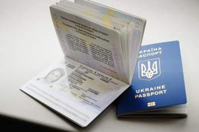 В Киеве мошенники нацелились на людей, оформляющих загранпаспорта
