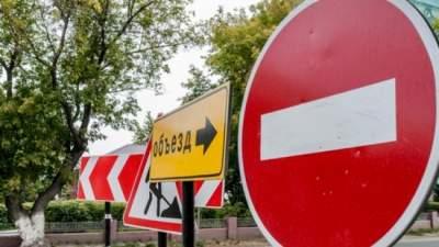 В Голосеевском районе на неопределенный срок закроют одну из улиц