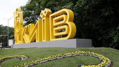 На въездах в Киев устанавливают новые знаки