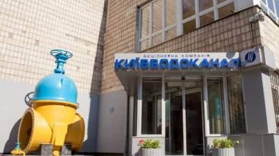 Киевский водоканал грозится отключить воду всем должникам