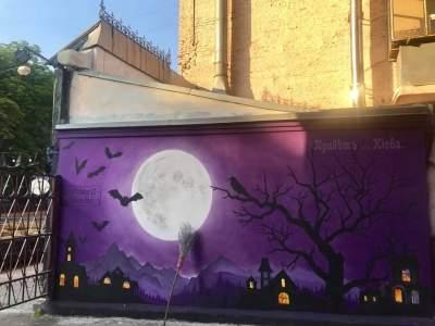 Один из киевских баров украсил «ведьмин» мурал