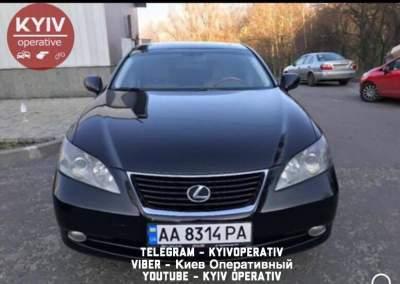 Киевлян предупредили о новой афере с автомобилями