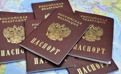 В РФ упрощают получение гражданства для украинцев