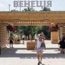 В киевском Гидропарке оборудовали два пляжа