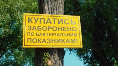 Названы пляжи Киевщины, на которых нельзя купаться