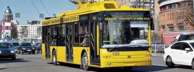 В центре Киева транспорт изменит движение