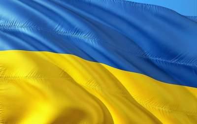 Возле Донецка провели необычную проукраинскую акцию