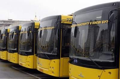 В Киеве автобусы временно изменили маршруты