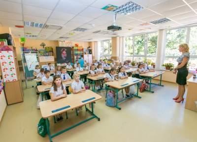 В Украине стартовали новые проекты школ в жилых домах