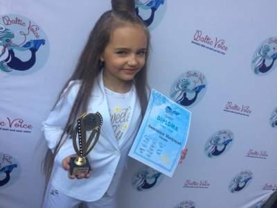 Украинка выиграла в международном вокальном конкурсе