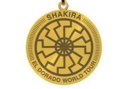 Шакира окунфузилась перед фанатами из-за «нацистского» медальона