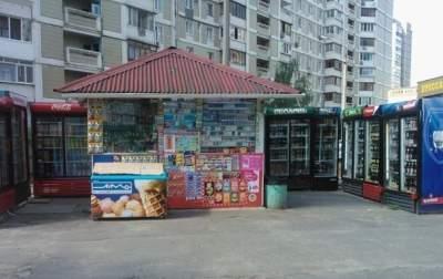 В Киеве демонтируют 20 МАФов