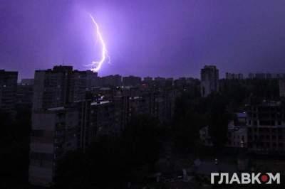 В Украине снова объявили штормовое предупреждение