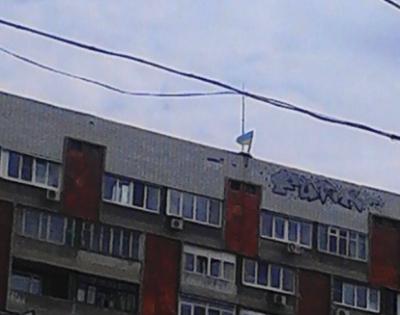 В оккупированном Донецке вывесили украинский флаг