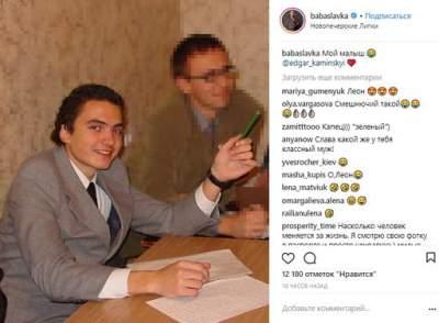 Слава Каминская показала своего молодого мужа