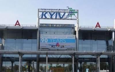 В аэропорту Киева задерживается пять рейсов