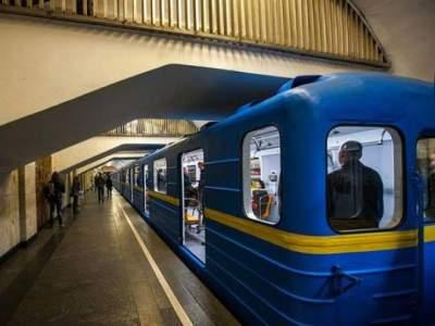 Киевское метро изменит график работы