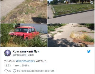 В Сети показали свежие снимки оккупированного Первомайска