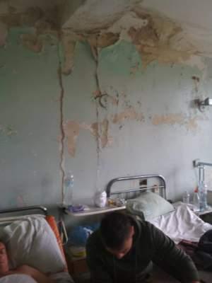 В сети показали условия в киевской больнице