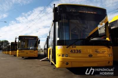 В Киеве продлен срок льгот на проезд в общественном транспорте