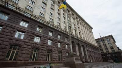 В Киеве заработает система электронных медицинских рецептов